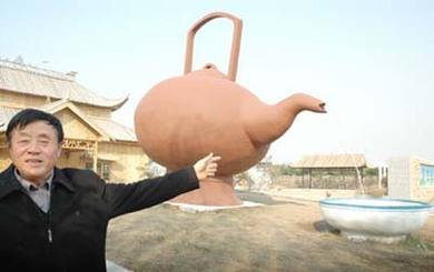 Chinas_big_tea_pot